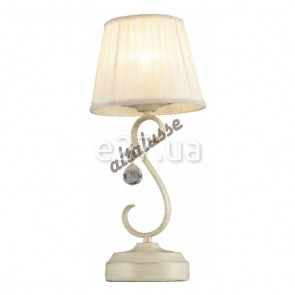 Altalusse INL-6083T-01 Ivory White