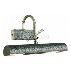 Altalusse INL-6095W-02 Antique Brass & Walnut
