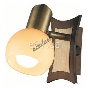 Altalusse INL-9275W-01 Antique Brass & Walnut