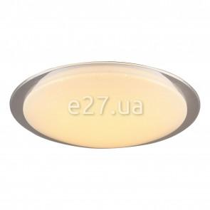 Altalusse INL-9332C-40 White