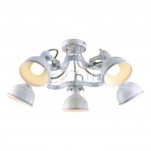 Arte Lamp A5216PL-5WG Martin