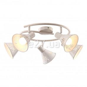 Arte Lamp A5218PL-5WG Cono