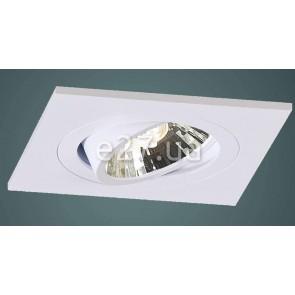 BPM Lighting 4211 Mini Katli