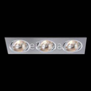 BPM Lighting 3052 Katly