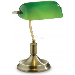 Ideal Lux Lawyer TL1 Brunito (45030)