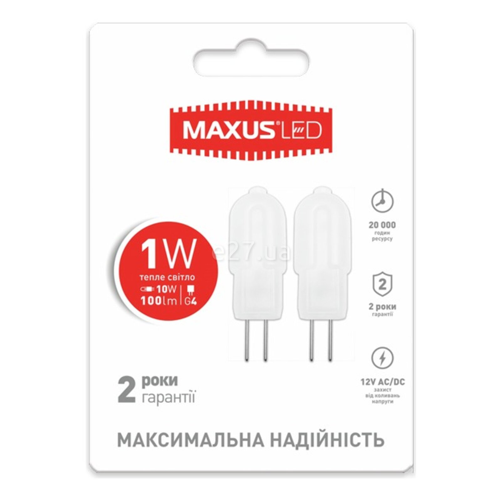 Maxus 2-LED-205 G4 1W 3000K 12V AC/DC (набор из 2 шт)