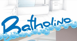 Каталог Eglo Batholino